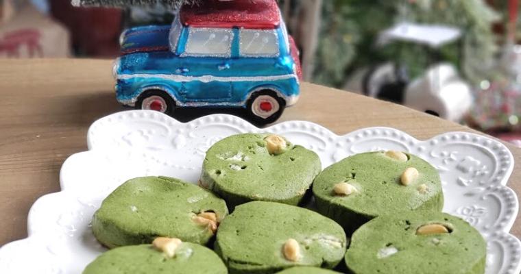 Green Tea Matcha Cookies Recipe
